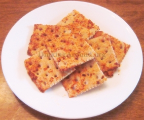 ¿Como ESaltineCrackas? – Quick Healthier Snack https://dinkingaround.wordpress.com/2014/02/06/seasoned-crackers-quick-healthier-snack/